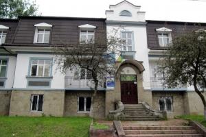 штаб Партії регіонів