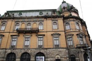Музей етнографії на Проспекті Свободи