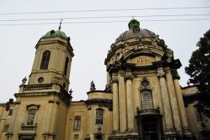 церква Святої Євхаристії