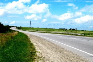 дорогою додому