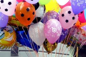 кульки
